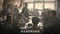 毛泽东 33_标清