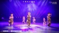 2016【编舞阁】幼儿舞蹈《全民街舞》节目7