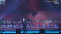 龙8胡勤有董事长倾情演唱《讲不出再见》录制版
