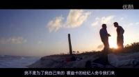南印度电影《粉丝大闹考莱坞》 Maayavi 2005 中文字幕