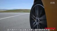 MT大神赛道教学 前 后 四驱车操控区别----中文字幕