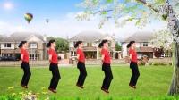 广场舞32步健身舞《十八年》
