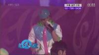 BigBang-谎言 KBS 071201
