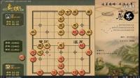 无界象棋 - 五八炮开局 一车换二 砍业七