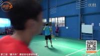 2016 嘉天杯 溥冠羽毛球锦标赛 男单2