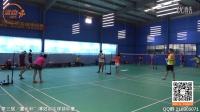 2016 嘉天杯 溥冠羽毛球锦标赛 女单1