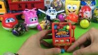 海绵宝宝的糖果摇摇机玩具 健达奇趣蛋 超级飞侠 熊出没工程车 过家家 亲子游戏81