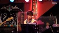 洪言翔 - 傻子 (林宥嘉) 20130123 河岸留言