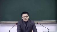 成都中医药大学中医儿科学01_标清