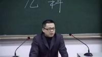 成都中医药大学中医儿科学04_标清