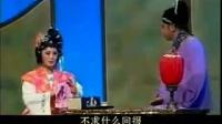 豫剧全场戏【杏花开店】高清★_标清