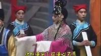 豫剧全场戏【县太爷戏妓女】高清★_标清