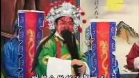 豫剧全场戏【五虎拜寿】高清★_标清