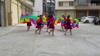 《欢聚一堂》长扇广场舞