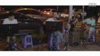 华传乐器 - br乐队《爱之初体验》 live版