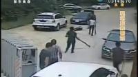 160911网罗天下 监拍40多人手提砍刀围攻搅拌站 男子逃跑被打翻在地   di