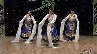藏族弦子舞动作分解1__苏荣娜