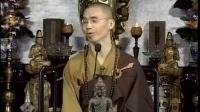 《淨土行者的日常用心》法藏法师