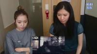 【韩国东东】韩国人看《琅琊榜》主题曲,感受汉流!?(又哭了...)