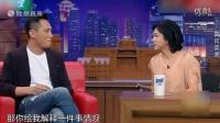 刘烨被金星问谢娜满脸羞涩 他注定与娜女人有缘