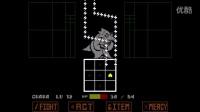 传说之下同人游戏:博士艾菲斯(萌新的测试视频)