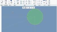 008.Creo2.0视频教程-草绘视图放大,缩小,移动的应用