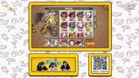 0910游戏大厅:天域幻想#5