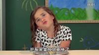 外国小孩小孩试喝波霸奶茶