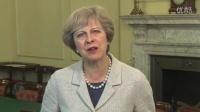 英国首相特雷莎·梅2016年宰牲节视频致辞