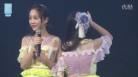 2016-09-11 SNH48 TeamXII公演MC剪辑