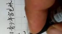 四平市青少年宫艺书法百日练字 第88天 犹子比儿 安老师制作