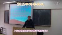 上海工程技术大学、上海智能消防学校教学点办学情况汇报