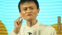 马云首届网商交易会精彩演讲(清晰版)_标清