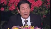 朱镕基:谁要是搞台湾独立 你就没有好下场
