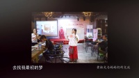黄淑文(上):最长的辞职信