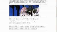 tukkk越南语 越南语学习 学越南语 越南语入门 越南语学习网_标清