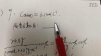 关于两种浓度表示法的换算