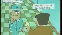 标准越南语语音入门 越南语语音渐进tukkk 越南语语音渐进 越南语语音规则 越南语语音教程_标清