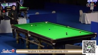 Snooker 6 Red World Championship 2016 - GA - Peter MCullagh VS Kaettikul