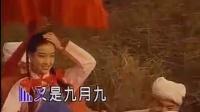 二十多年前陈少华这首《九月九的酒》,火爆大江南北