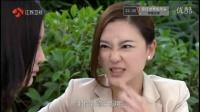 袁姗姗亲口承认整容,惨遭应采儿嘲笑