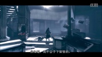 【Dishonored】道德的故事