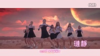 [中字幕] 宇宙少女(Cosmic Girls) - Secret