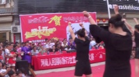 宁陵县老林广场舞河南人民国际旅行社首届广场舞大赛孙福集南街