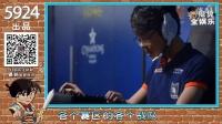 【电竞全娱乐】苏小妍美甲助阵S6总决赛EDG、RNG开幕战