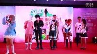 2016重庆第三届星幻动漫节上午场场