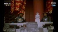 熊占伟上传[1]电影-京都球侠 1987 峨影 CCTV6高清 720P