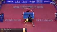 2016国际乒联巡回赛中国公开赛 U21男单半决赛 何钧杰 vs 蔡淳佑