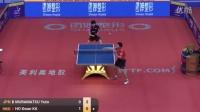 2016国际乒联巡回赛中国公开赛 U21男子单打决赛 何钧杰 vs 村松雄斗