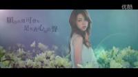 G.E.M. 邓紫棋 - 喜欢你 MV [HD]